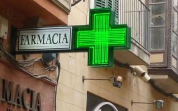 """San Sebastián, primera ciudad con """"Farmacia Amigable"""""""