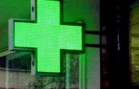 """Jornada """"Farmacia Comunitaria y vacunación antigripal: experiencias"""""""