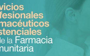 Jornada Investigación y resultados en salud en Madrid