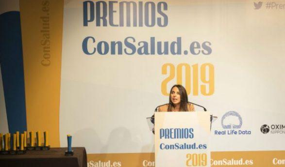 Manifestaciones de Raquel Murillo, en la recepción del premio a la Aseguradora Sanitaria, A.M.A. por la Excelencia de su seguro de Responsabilidad Civil
